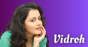 Vidroh (Vidrohi) Cast, Real & Role Names: Sulagna Panigrahi acts as a princess