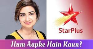 Hum Aapke Hain Kaun Serial Upcoming Story: HAHK show to be based on real movie