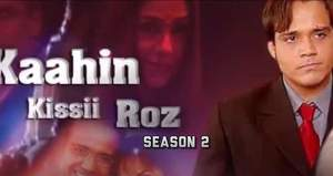 Kaahin Kissii Roz 2 Upcoming Twist: KKR2 serial depicts Sikand family's secret
