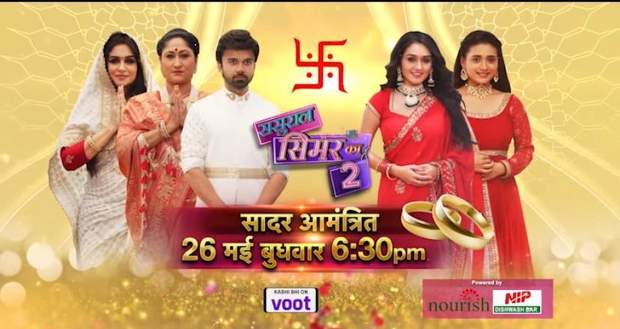 Sasural Simar Ka 2 (SSK 2) Promo: Simar to marry Aarav instead of Reema