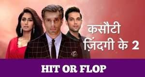 Kasauti Zindagi Ki 3 Hit or Flop: Season 3 to start Anurag-Prerna magic again?