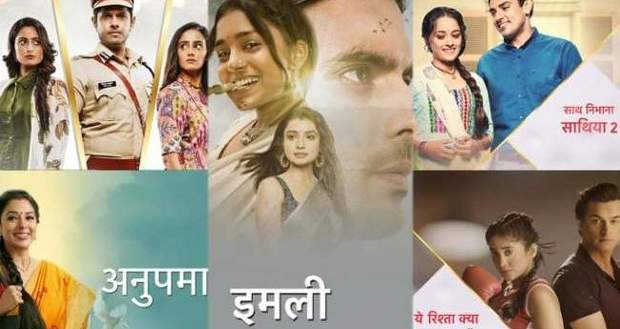 Star Plus Shows Today: 20th June 2021, No serial telecast, no written updates