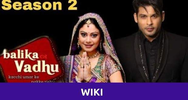 Balika Vadhu 2 Wiki, Serial Cast, Story, Release Date, Review, Promo, Actors