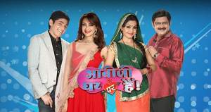 Bhabhiji Ghar Par Hai TRP Rating: BGPH serial gets in top 10 Online TRP shows