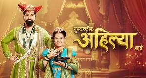 Punyashlok Ahilyabai TRP Rating: Serial gets average TRP, leads on Sony TV