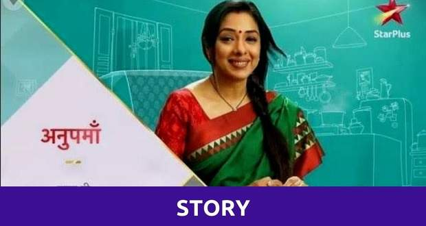 Anupama Story: A tale of untold struggles of a middle-class housewife