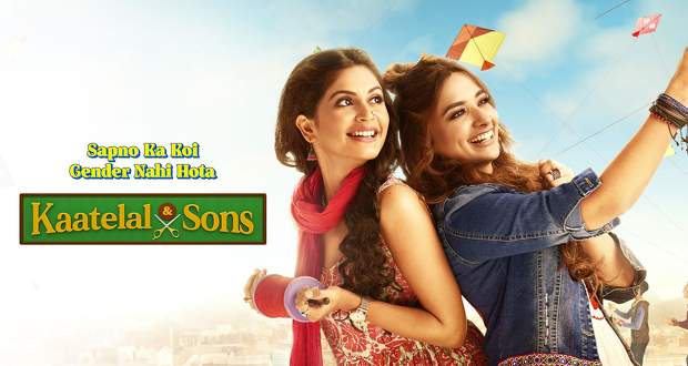 Kaatelal And Sons TRP Rating: Kaatelal & Sons get lowest TRP among all serials