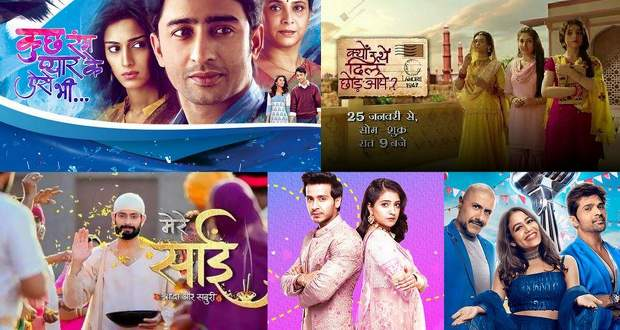 Sony TV Schedule Today: Live Shows/Serials List Time Table this week 2021
