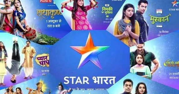 Star Bharat Schedule Today Live Shows/Serials List Time Table this week 2021