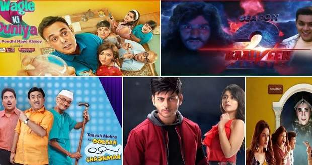 Lowest TRP Rating: Indian Hindi Shows Low Rated TRP Serial List This Week 2021