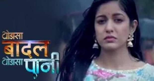 Thoda Sa Badal Thoda Sa Pani Wiki, Story, Serial Cast, Start Date, Review