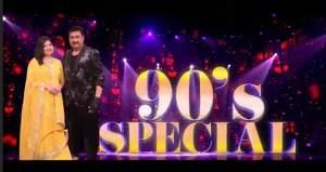 Dance Deewane: 28th August 2021, 29th August 2021, Season 3 90's Special