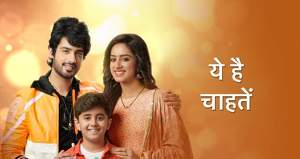 Yeh Hai Chahatein TRP Rating: YHC serial enters into Top 5 list