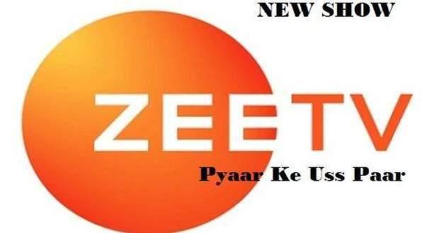 Pyaar Ke Uss Paar Upcoming Twist: Prem and Tejaswani's fresh new love story