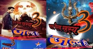 Kaal Bhairav Rahasya 3 Wiki, Serial Cast, Start Date, Review