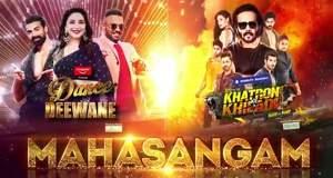 Dance Deewane: 18th September 2021, 19th September 2021 Season 3 Mahasangam