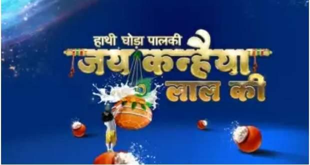 Hathi Ghoda Palki Jai Kanhaiya Lal Ki Wiki, Serial Cast, Start Date, Review
